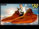 STAR WARS Battlefront - Unfortunate Moments 30 (Director Krennic Goes Surfing!)
