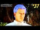 STAR WARS Battlefront - Unfortunate Moments 37 (Krennic the Clown!)