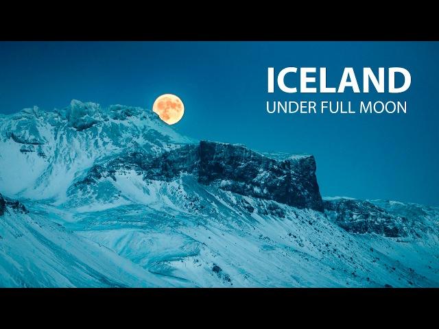 Исландия при полнолунии. Мечта