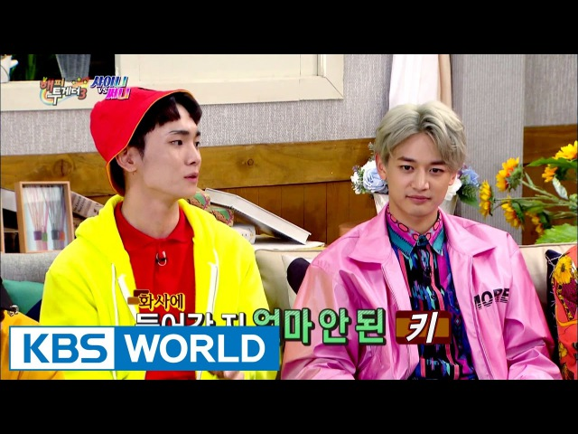 Key and Minho werent good friends as trainees [Happy Together 2016.10.27]