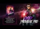 Видеомонтаж на панели Timeline в Adobe Premire Pro!