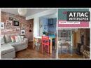 Кухня гостиная зонирование комнаты студии. Интерьер и дизайн дома