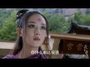 《花千骨 │The Journey of Flower》第48集 官方高清版(霍建华、赵丽颖、蒋欣、杨烁领34900