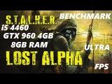 S.T.A.L.K.E.R. LOST ALPHA.BENCHMARK.i5 4460,GTX 960 4GB,8GB RAM.ULTRA.