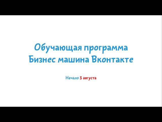 Прямая трансляция пользователя Дмитрий Дубровский