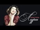 Концерт Кристель Лури в Доброграде (21.05.2017)