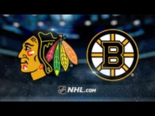 Chicago Blackhawks vs Boston Bruins NHL Game Recap