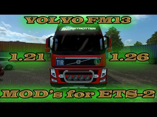 VOLVO FM-13 for [1.21-1.26] Free download