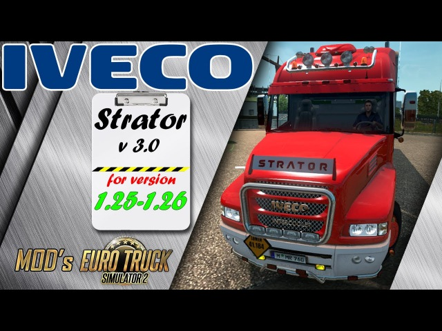 IVECO STRATOR for [1.25-1.26] Free download