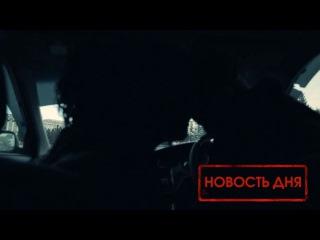 🔞новость дня👆👆👆 трейлер на фильм