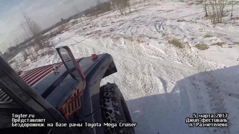 Бездорожники на базе Toyota: съемки с квадрокоптера. Toyoter.ru на Джип-Фестивале в Разметелево 05.03.2017.
