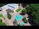 Супер Клип! Ессентуки 2016, фонтан на площади и курортный парк