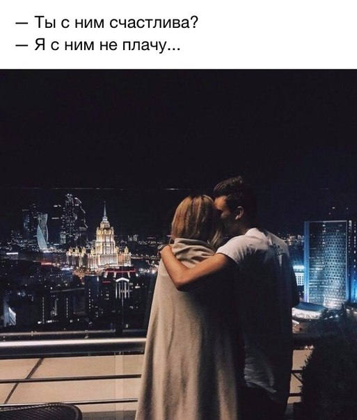 Фото №456239383 со страницы Вікторіи Вівчарівськой
