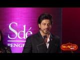 Shahrukh Khan LAUNCHES Karan Johars Book AN UNSUITABLE BOY