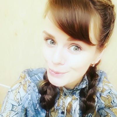 Ольга Костюченкова
