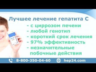 Купить велпатасвир в Барнауле и Алтайском крае,velpanat,lvelasof,epclusa,в России,цена,стоимость,лечение,форум,применение,отзывы