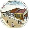 Deutsches Haus: сыроварня региона Тильзит-Рагнит