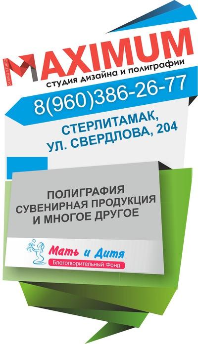 Регистрация ооо в стерлитамаке свидетельство о регистрации физического лица в качестве ип