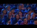 Наташа Королева и Тарзан Ты главная любовь моей жизни шоу Магия Л Кремль 12.2016