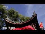 Деревня Цунь со странным названием Да Юй Вань Цунь, дословно Деревня Большой Ю. Вань, история тысячелетий под открыт