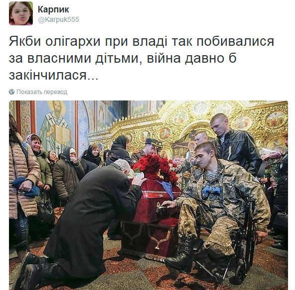 """""""Ресурсы США не безграничны и за них придется конкурировать с другими странами"""", - Яременко - Цензор.НЕТ 4376"""