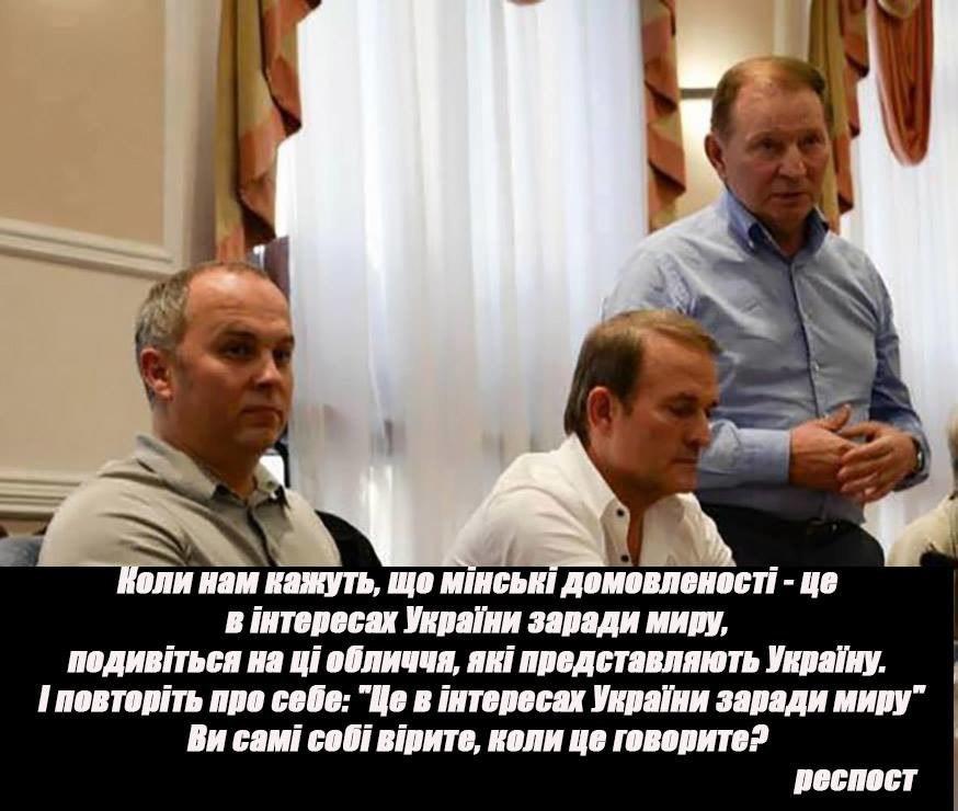 Савченко посетила Минск, где под контролем ФСБ провела встречу с главарями донецких боевиков, - ЛІГА.net - Цензор.НЕТ 2254