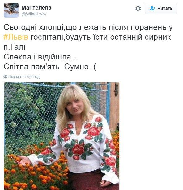 """ЕС обсуждает """"предохранитель"""". Это требует немного времени, - Мингарелли о безвизе для Украниы - Цензор.НЕТ 5822"""