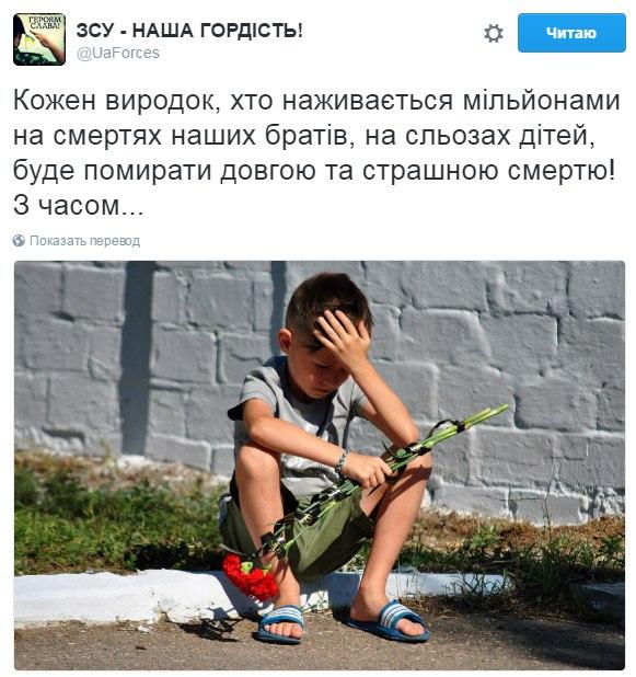 За минувшие сутки боевики осуществили 21 обстрел. По Марьинке, Красногоровке и Широкино враг бил из крупнокалиберной артиллерии и ЗУ, - штаб - Цензор.НЕТ 6448