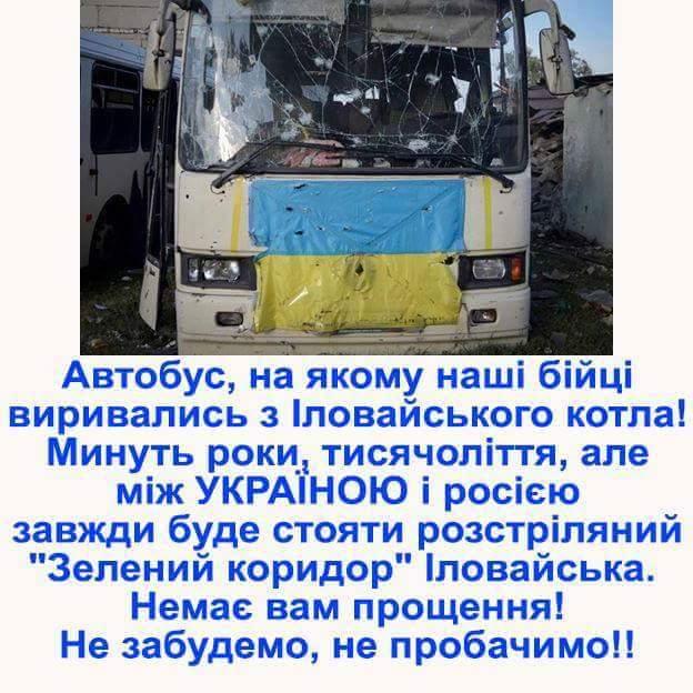 Трамп и Путин не обсуждали темы Крыма и Донбасса, - Песков - Цензор.НЕТ 5518