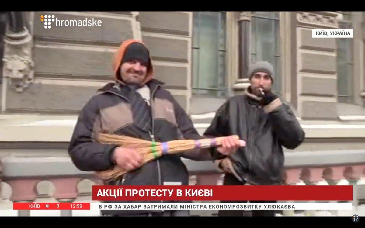 Колонны протестующих движутся к Верховной Раде: движение в центре Киева перекрыто, у некоторых активистов изъяли ножи - Цензор.НЕТ 563