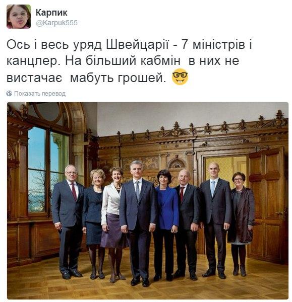 Порошенко поручил создать военно-гражданские администрации в Зайцево, Золотом и Екатериновке - Цензор.НЕТ 6053