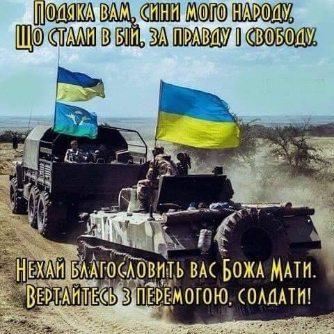 Порошенко поручил создать военно-гражданские администрации в Зайцево, Золотом и Екатериновке - Цензор.НЕТ 759