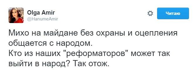 Подготовку диверсии на Запорожской АЭС удалось раскрыть благодаря бдительности работников станции, - представитель ОГА - Цензор.НЕТ 8896