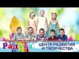 Лёня, Матвей, Соня, Владислав, Саша, Таня, Никита и Кира поздравляют мамочек и бабушек с праздником 8 Марта
