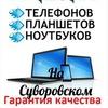 Εvgeny Αndreev