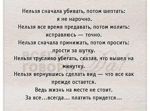 https://pp.vk.me/c637117/v637117403/4374/I9giO8iqlME.jpg