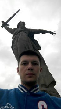 Вадим Гафаров