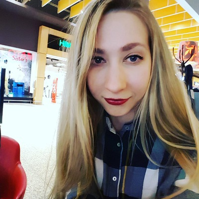 Ксения Зеленко