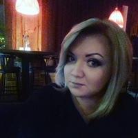 Юлия Ходаш