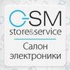 Салон электроники GSM-STORE: у нас все новинки!