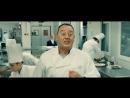 Шеф. Русский трейлер 2012. HD