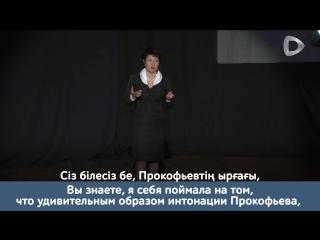 Dalatunes: Жания Аубакирова на TEDx Almaty — о классической музыке