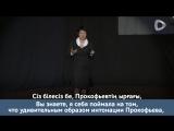 Dalatunes Жания Аубакирова на TEDx Almaty  о классической музыке