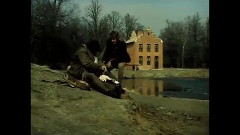 Легенда о Тиле (1976). Фильм первый -