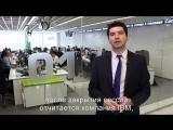 Максим Леушкин, инвестиционный консультант ИК