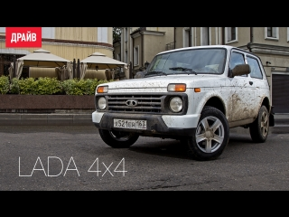 Lada 4x4 Urban — комментарий к тест-драйву