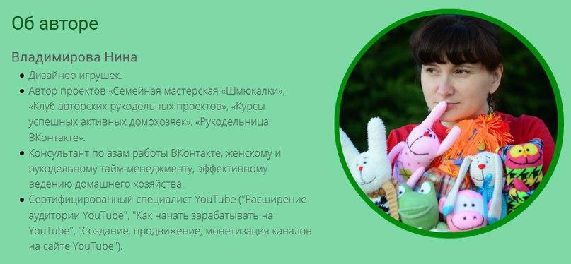 vk.com/nina_vladimirova_club