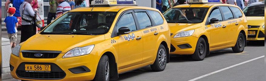 Госдума хочет навести порядок на рынке агрегаторов такси