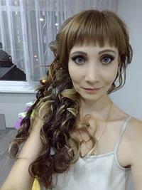 Ирина Макеенкова