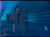 Валерий Меладзе-Скрипка Старая запись на кассету с телевизора